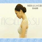 Лицевая правка «Small face & skin» (Hiroshi Katsuyama). Создание изящного лица
