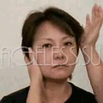 Японский суперлифтинг-массаж
