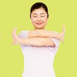 Когао – Суперстрейч от Мамада Йошико (Mamada Yoshiko)
