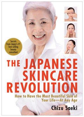 Уход за кожей лица по-японски