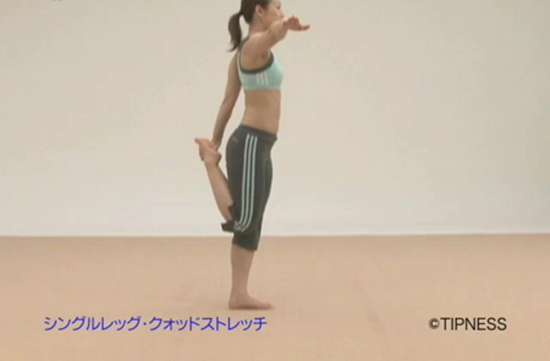 Упражнение «Фламинго» для стройных бедер