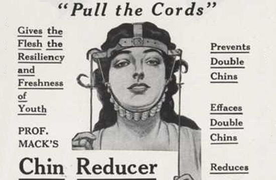 История красоты в рекламных объявлениях. Ч. 1.  (1890-1910)