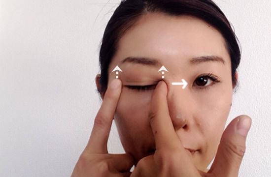 4 упражнения КОГАО для омоложения зоны глаз